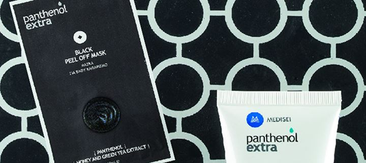 Panthenol extra BLACK MASK: The dark side of beauty